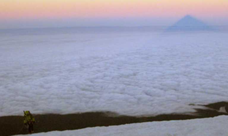 Chilean Volcano Adventure