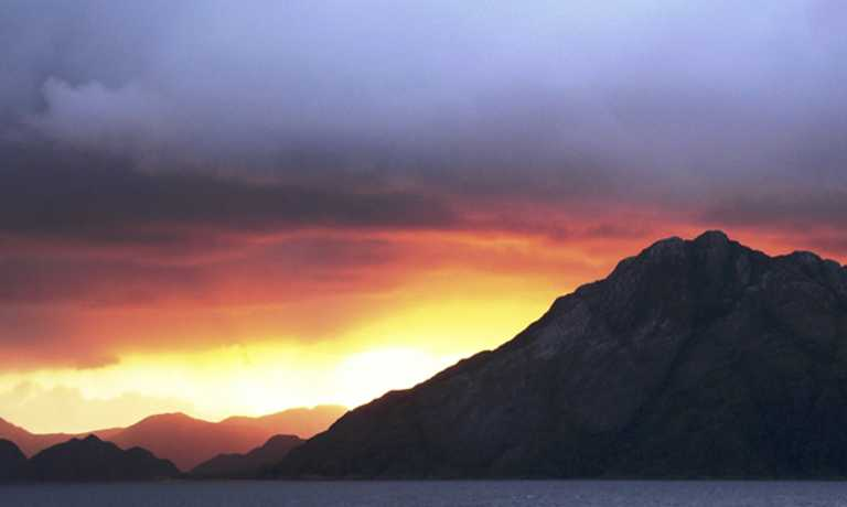 Shorter Chilean Islands & Fjords Ferry
